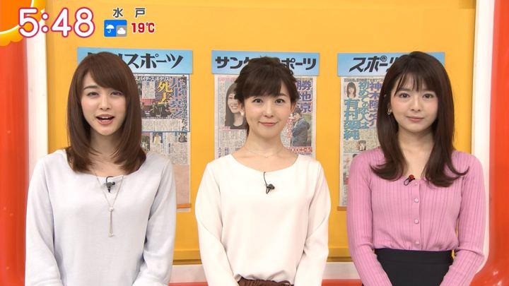 2018年05月07日新井恵理那の画像13枚目