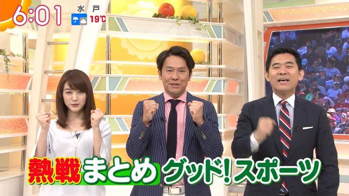 2018年05月07日新井恵理那の画像17枚目