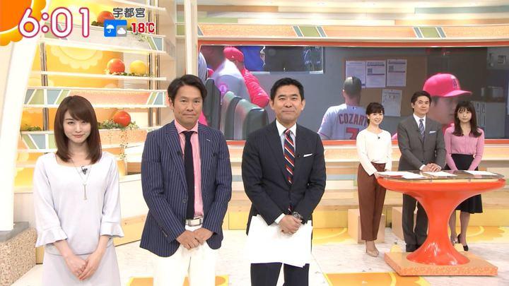 2018年05月07日新井恵理那の画像18枚目