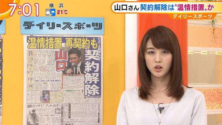 2018年05月07日新井恵理那の画像27枚目