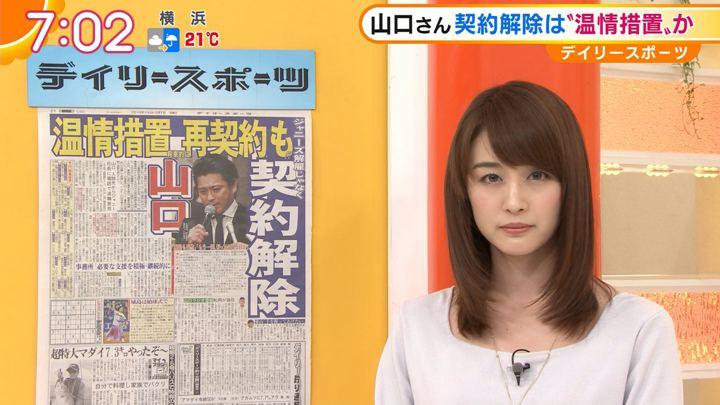 2018年05月07日新井恵理那の画像28枚目