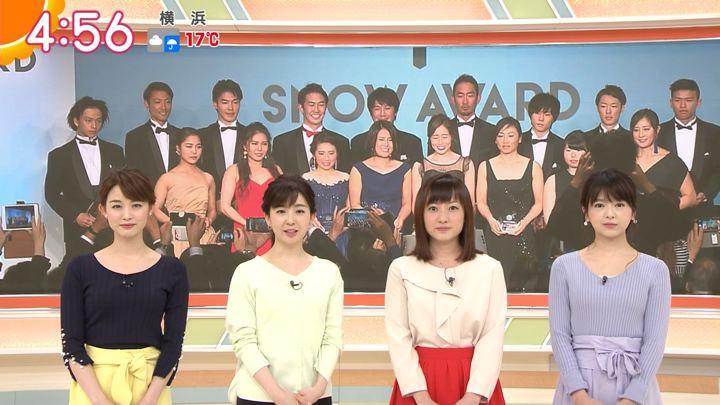 2018年05月08日新井恵理那の画像02枚目