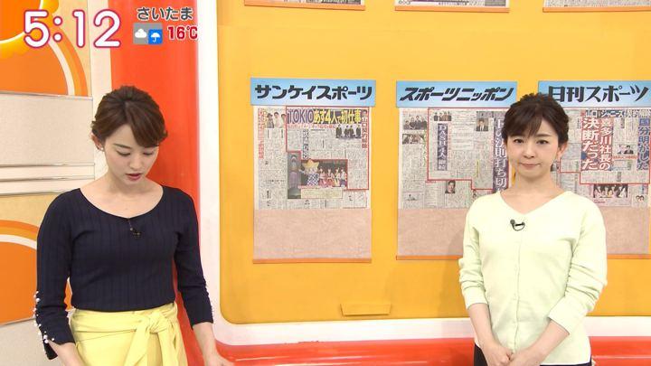2018年05月08日新井恵理那の画像03枚目