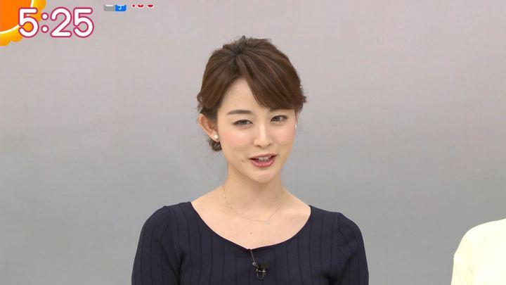 2018年05月08日新井恵理那の画像12枚目