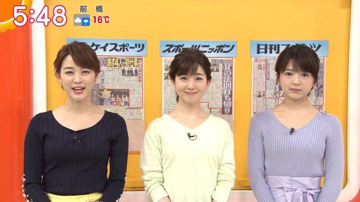 2018年05月08日新井恵理那の画像19枚目