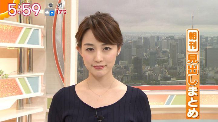 2018年05月08日新井恵理那の画像22枚目