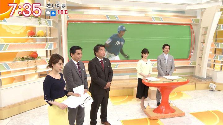 2018年05月08日新井恵理那の画像34枚目
