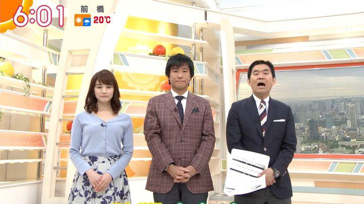 2018年05月10日新井恵理那の画像20枚目