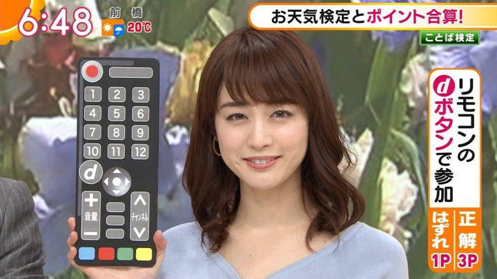 2018年05月10日新井恵理那の画像28枚目