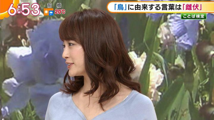 2018年05月10日新井恵理那の画像30枚目