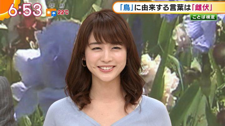 2018年05月10日新井恵理那の画像32枚目