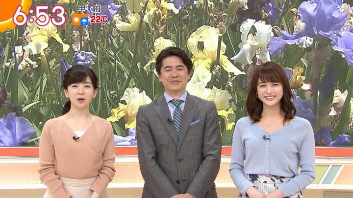 2018年05月10日新井恵理那の画像34枚目