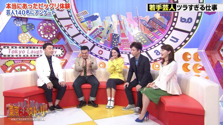 2018年05月11日新井恵理那の画像35枚目