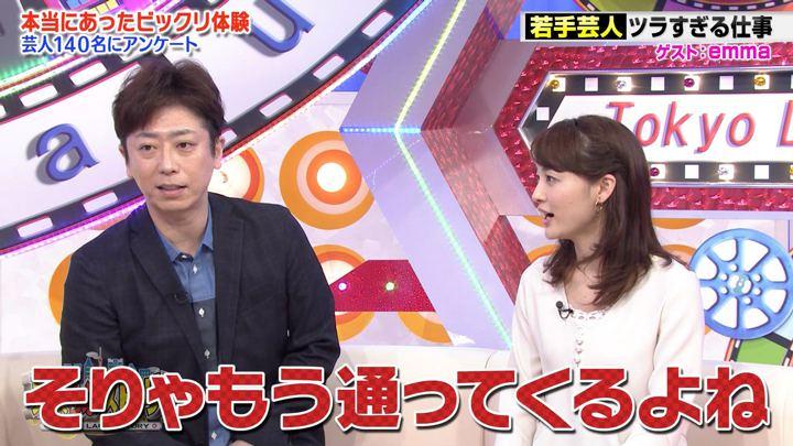 2018年05月11日新井恵理那の画像36枚目