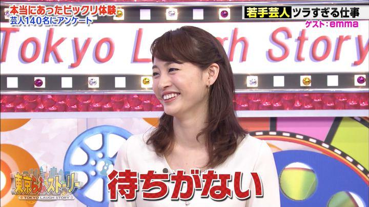 2018年05月11日新井恵理那の画像37枚目