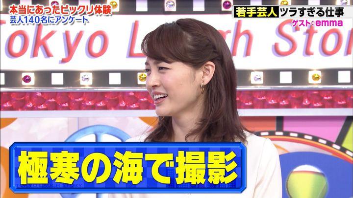2018年05月11日新井恵理那の画像40枚目