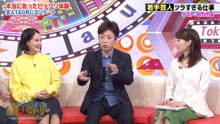 2018年05月11日新井恵理那の画像42枚目