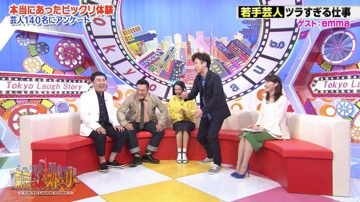 2018年05月11日新井恵理那の画像43枚目