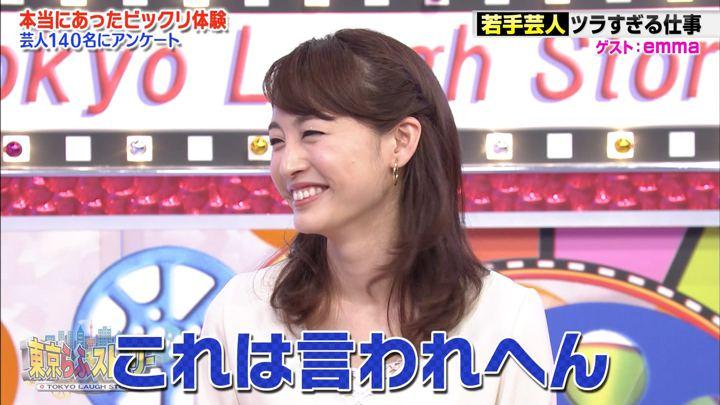 2018年05月11日新井恵理那の画像44枚目
