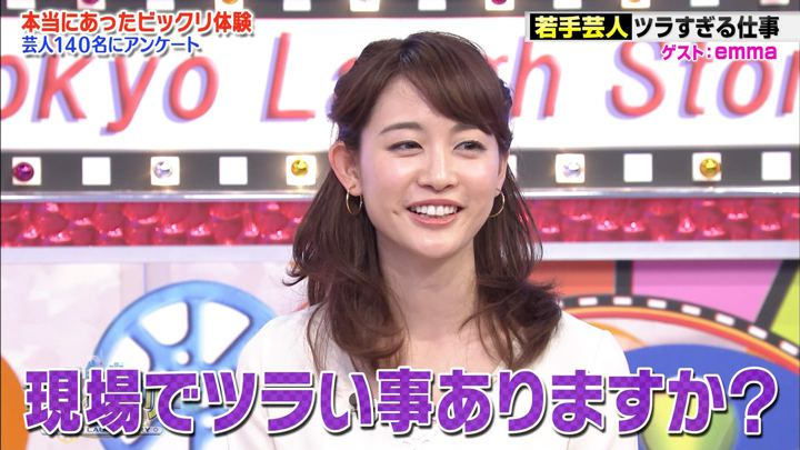 2018年05月11日新井恵理那の画像49枚目