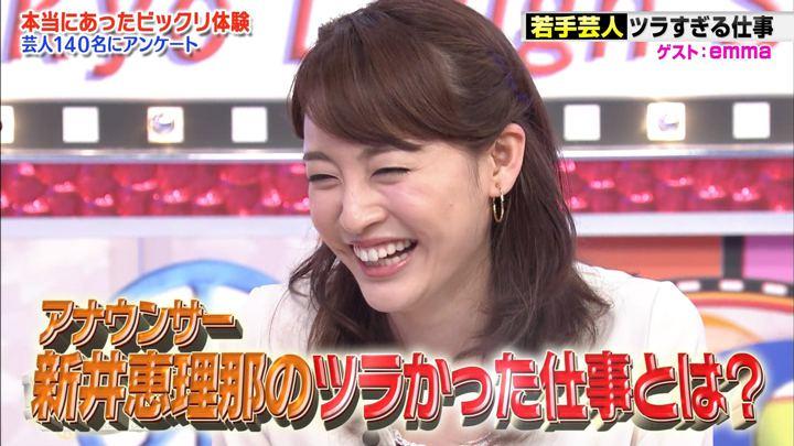 2018年05月11日新井恵理那の画像51枚目