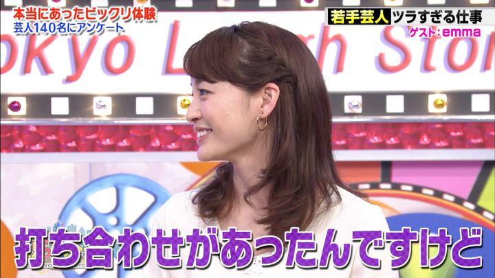 2018年05月11日新井恵理那の画像52枚目