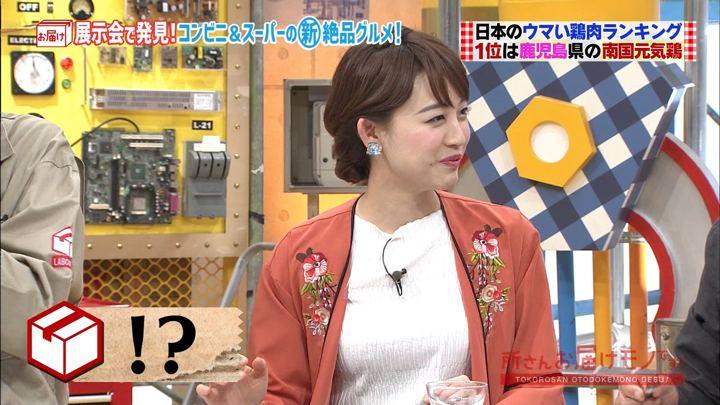2018年05月13日新井恵理那の画像18枚目