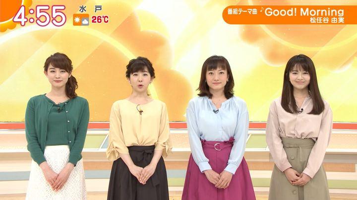 2018年05月14日新井恵理那の画像02枚目