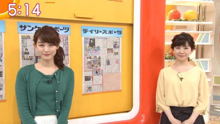 2018年05月14日新井恵理那の画像06枚目