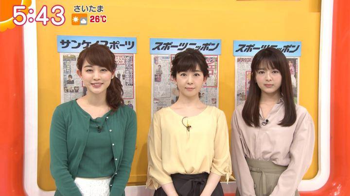 2018年05月14日新井恵理那の画像13枚目