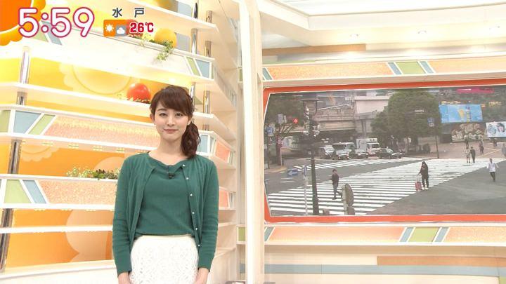 2018年05月14日新井恵理那の画像16枚目