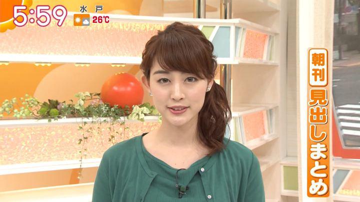 2018年05月14日新井恵理那の画像17枚目