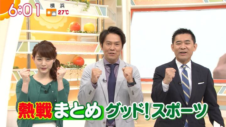 2018年05月14日新井恵理那の画像18枚目