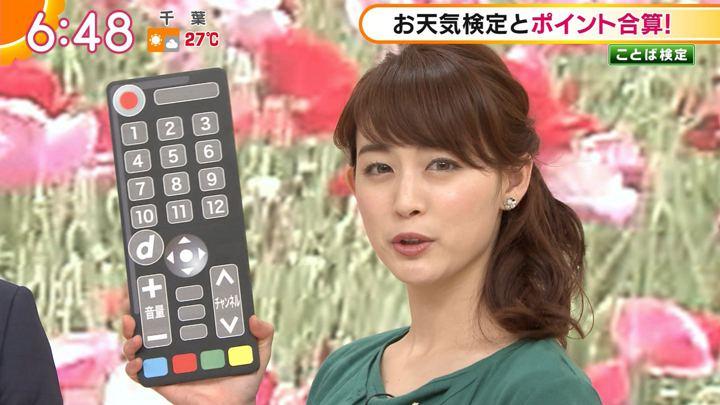2018年05月14日新井恵理那の画像20枚目