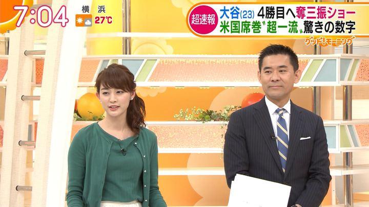 2018年05月14日新井恵理那の画像23枚目