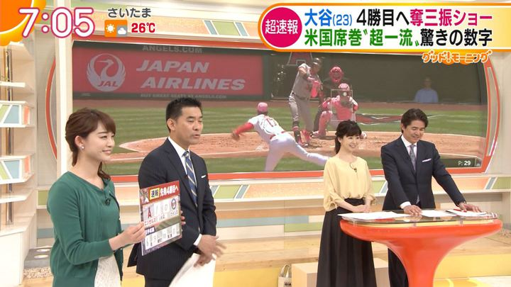 2018年05月14日新井恵理那の画像25枚目