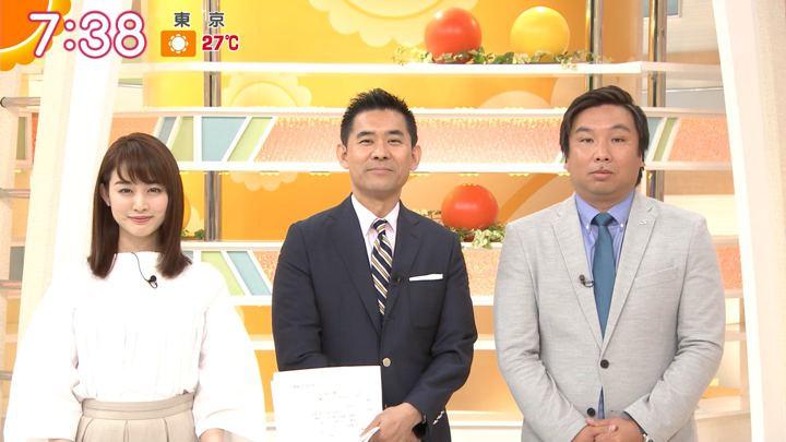 2018年05月15日新井恵理那の画像25枚目