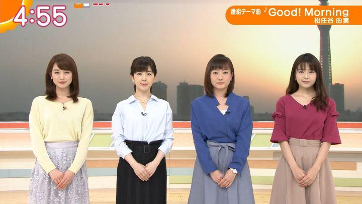 2018年05月16日新井恵理那の画像01枚目