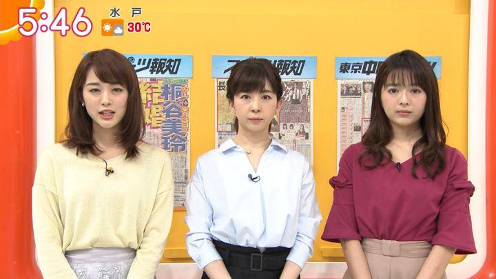 2018年05月16日新井恵理那の画像10枚目