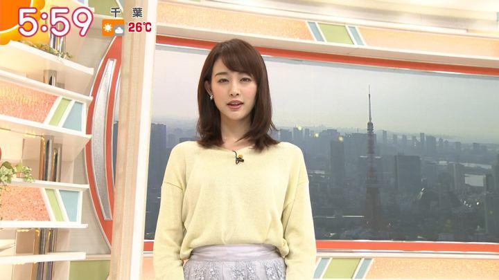 2018年05月16日新井恵理那の画像14枚目