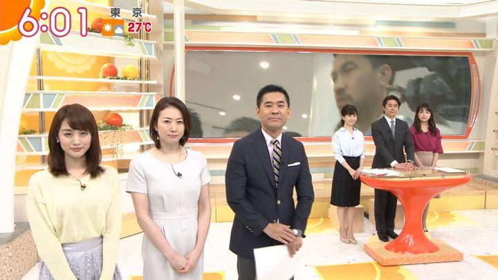 2018年05月16日新井恵理那の画像19枚目
