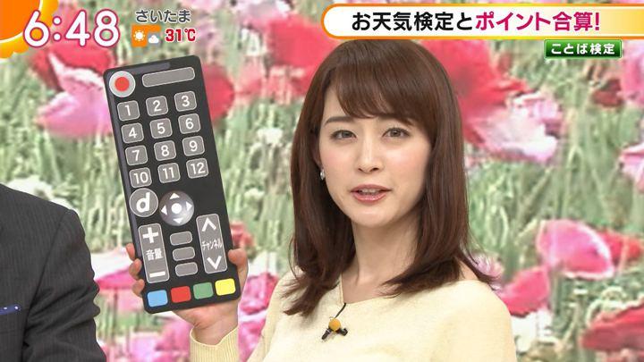 2018年05月16日新井恵理那の画像21枚目