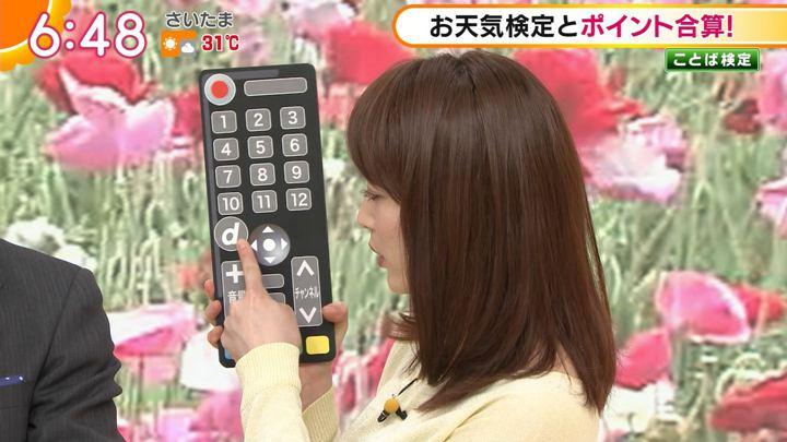2018年05月16日新井恵理那の画像22枚目