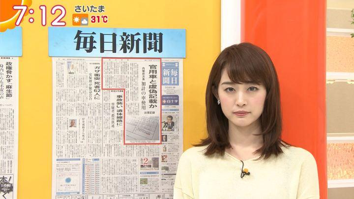 2018年05月16日新井恵理那の画像24枚目
