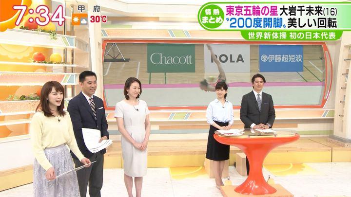 2018年05月16日新井恵理那の画像26枚目