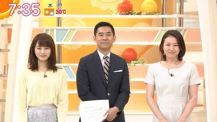 2018年05月16日新井恵理那の画像27枚目