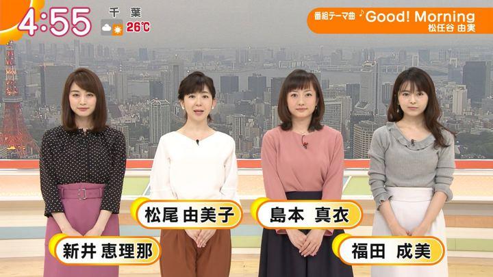 2018年05月17日新井恵理那の画像01枚目
