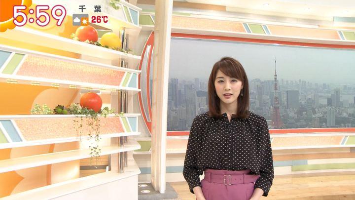 2018年05月17日新井恵理那の画像10枚目