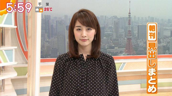 2018年05月17日新井恵理那の画像11枚目