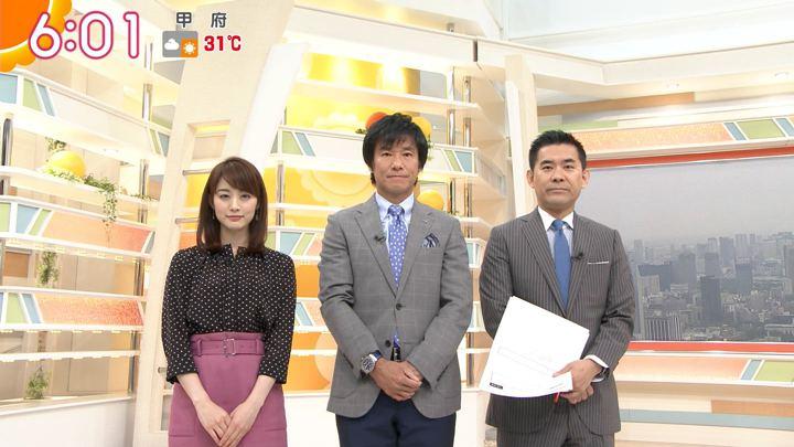 2018年05月17日新井恵理那の画像12枚目